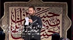مداحی شهادت امام حسین ع...