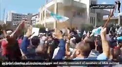گزارش جنگ سوریه – ۲۶ شه...