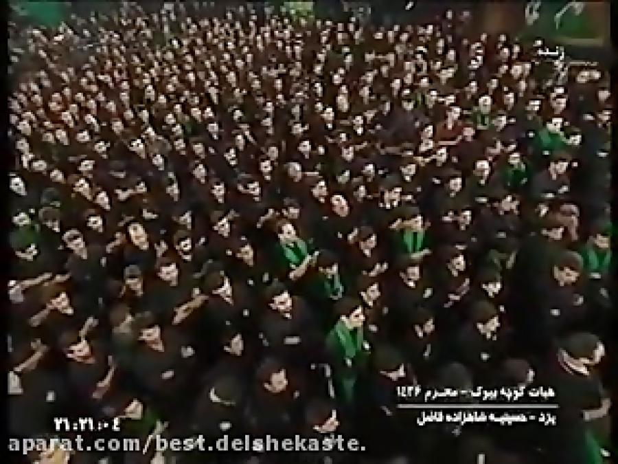 نوحه الله الله با صدای مصطفی محسن زاده مداح یزدی