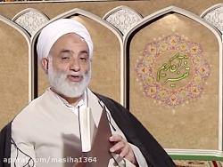 سوره اعراف آیه 37 ظلم فر...