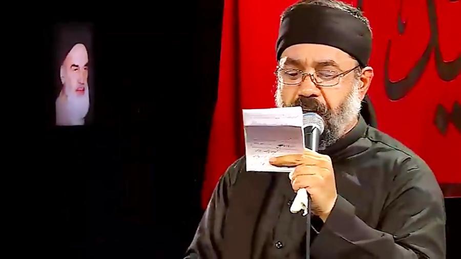 حاج محمود کریمی زمینه شب هشتم محرم 97