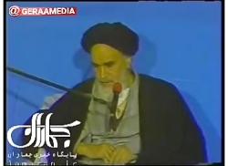 تاكید امام خمینی به خطب...