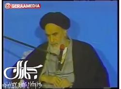 تاكيد امام خمینی در خصو...