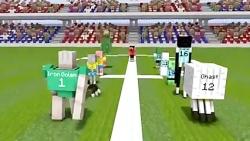 جام جهانی به سبک Minecraft