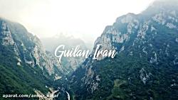 گردشگری در گیلان