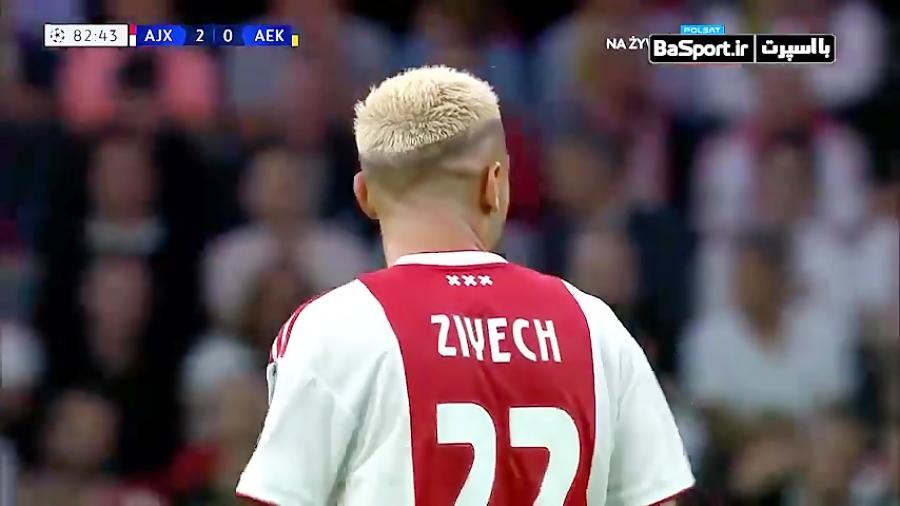 خلاصه بازی آژاکس 3-0 آ ا ک (دبل تگلیافیکو)