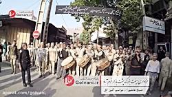 موسیقی عزا در عاشورای خ...