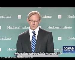 واکنش فعال ضد جنگ به تحریمها بر ضد ایران