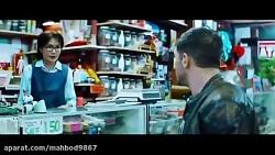 تریلر دوم فیلم سینمایی ...