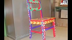خلاقیت هنری با صندلی