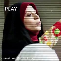 سحر دولتشاهی در فیلم عر...
