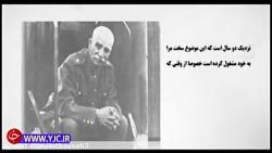 امتداد تهاجم فرهنگی؛ ه...
