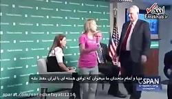 اعتراض یک زن شجاع به سی...