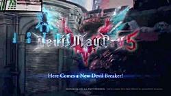 تریلر Devil May Cry 5 - Mega Buster