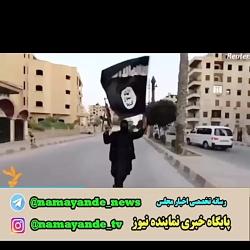 فیلم جهاد نکاح داعش