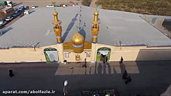 کلیپ عاشورای حسینی97 هی...