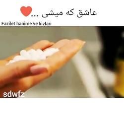میکس سریال ترکی فضیلت خ...