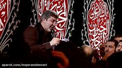 محرم 97 - محمد طاهری شب ه...