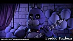 fnaf song *آهنگ درخواستی