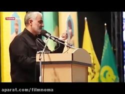 فیلمنما : نظر سردار قاس...