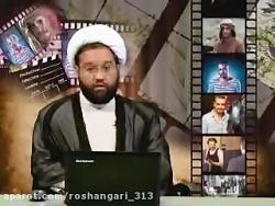 نقد و بررسی سریال عمر ف...