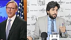 رئیس اقدام ایران آمریکا به شرط خلع سلاح موشکی هسته ای حاضر به بقای ج ا است