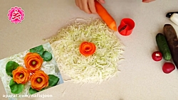 درست کردن گل با سبزیجات