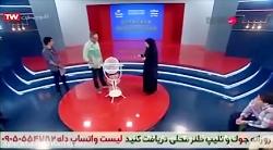 دوبله خنده دار بوشهری