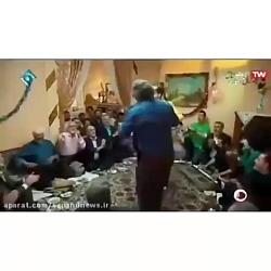 رقص ارسطو با اهنگ ریمکس...