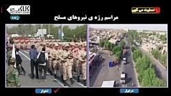 لحظه حمله تروریستی به رژه نیروهای مسلح بر روی آنتن زنده