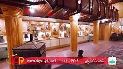 موزه تاریخ چای ایران