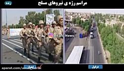 لحظه تیراندازی و حمله تروریستی در مراسم رژه نیروهای مسلح در اهواز