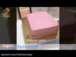 آموزش تزیین کیک 4