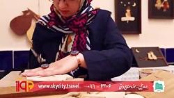 موزه صنایع دستی اردبیل