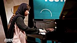 تکنوازی شنیدنی پیانو آ...