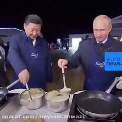 کلیپ عجیب از آشپزی رییس...