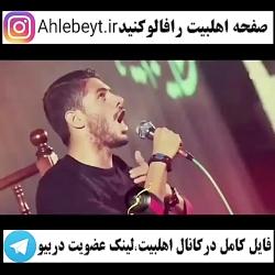 شایان مصلح نشر از احمد ...