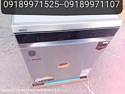 ماشین ظرفشویی رومیزی ب...
