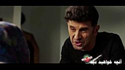 ساخت ایران 2 قسمت 18 را ر...