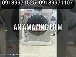 قیمت ماشین ظرفشویی ال ج...