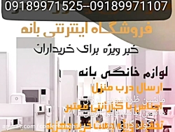 ماشین ظرفشویی 8 نفره - 091...