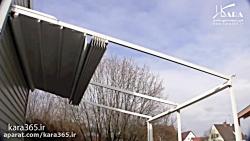 طراحی و اجرای انواع سایبان و سقف متحرک