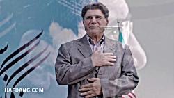 موزیک ویدیو تقدیمی سالار عقیلی به استاد محمدرضا شجریان