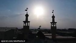 هیئت ابوالفضل(ع)روستای امیرآباد شول-سیرجان