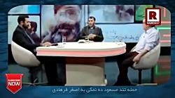 حمله تند مسعود ده نمکی ...
