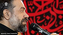 مداحی حاج محمود کریمی در حرم امام رضا (ع)