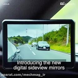 آینه بغل های پیشرفته لک...