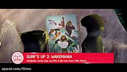 آنونس انیمیشن «فصل موج سواری 2»