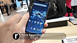 LG One Click Root روت گوشی های ال جی با یک کلیک