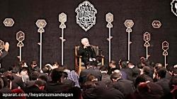 روضه خوانی حاج صادق آهنگران شب پنجم محرم 97